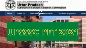UPSSSC PET 2021 What is the size of photo and signature, in how many steps the application process will be completed, know everything