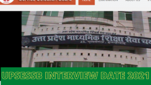 UPSESSB TGT PGT Recruitment 2021 will test the eligibility of prospective teacher in just 5 minutes interview